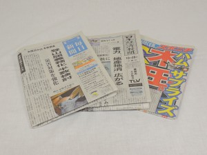 room_newspaper